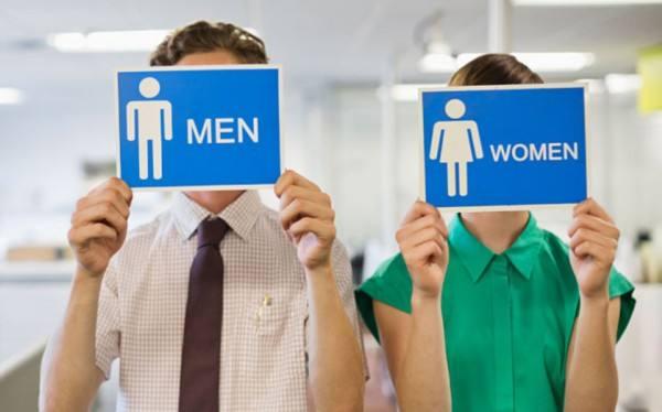 揭秘男人和女人的13个差异