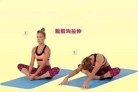 性爱瑜伽之腹股沟拉伸