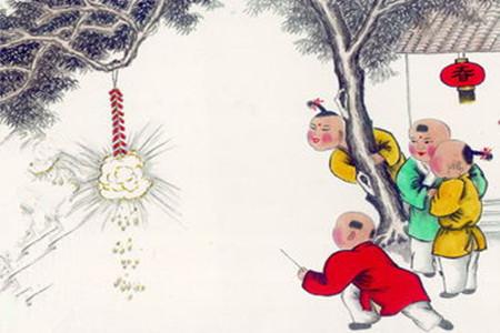 中医教你如何应对春节期间易出现的急症和意外伤害
